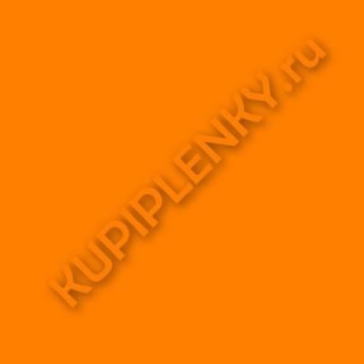 7009 цветная матовая пленка самоклеющаяся оранжевая D&B Китай шириной 45 см и длиной 8 м