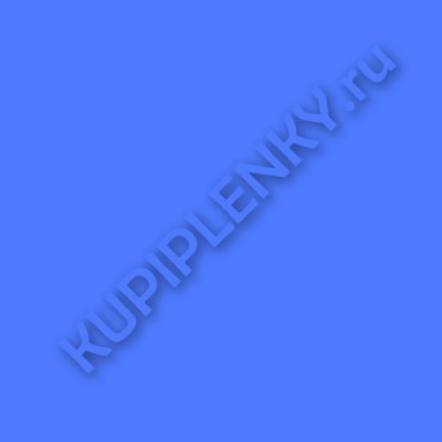 7001 цветная матовая самоклеющаяся пленка пвх голубая D&B Китай шириной 45 см и длиной 8 м