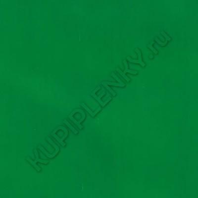 7018 матовая цветная зеленая самоклеющаяся пленка D&B Китай шириной 45 см и длиной 8 м