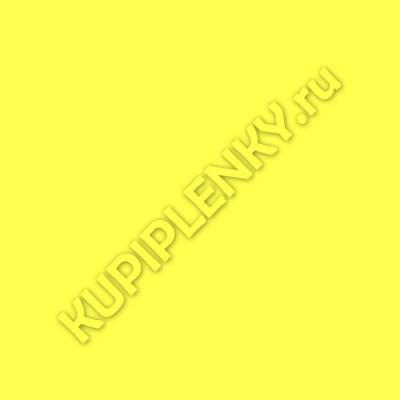 7026 цветная матовая самоклеющаяся пленка светло желтая D&B Китай шириной 45 см и длиной 8 м