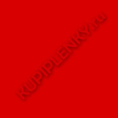 7011 цветная матовая пленка самоклеющаяся красная темная D&B Китай шириной 45 см и длиной 8 м