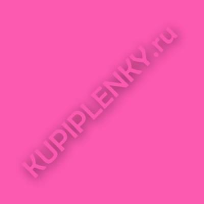 7006 цветная матовая розовая самоклеющаяся пленка D&B Китай шириной 45 и длиной 8 м