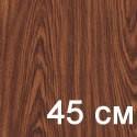 Ширина 45 см под дерево D&B