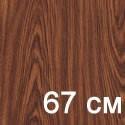 Ширина 67.5 см под дерево D&B
