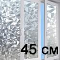 Ширина 45 см витражная пленка прозрачная D&B