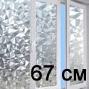 Ширина 67,5 см витражная пленка
