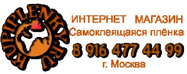 KUPIPLENKY.ru